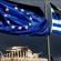El Eurogrupo y  el FMI han llegado a un principio de acuerdo