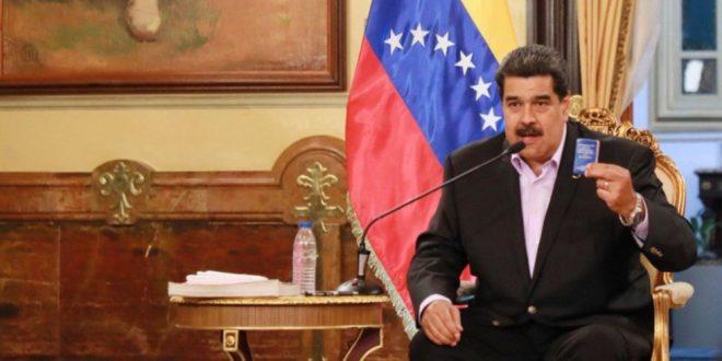 EE.UU. sanciona a cinco funcionarios venezolanos cercanos a Maduro