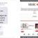 Delincuentes suplantan identidad de HSBC para robar información
