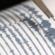Sismo de magnitud 4.5 sacude Oaxaca